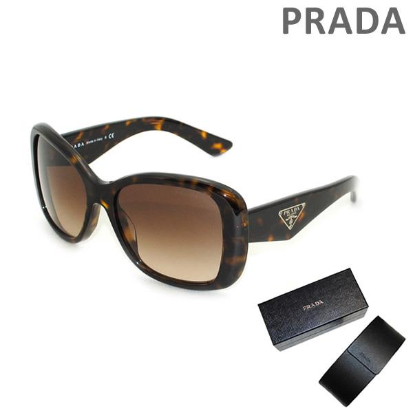 PRADA (プラダ) サングラス 0PR 32PS 2AU6S1 レディース 正規品 ブランド UVカット 【送料無料(※北海道・沖縄は1,000円)】