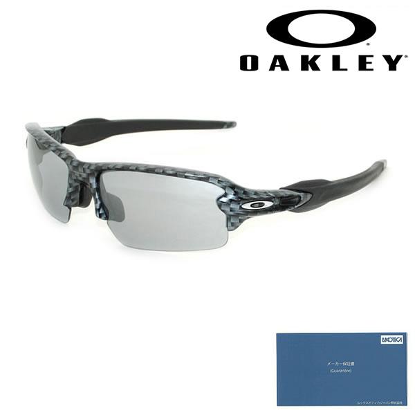 オークリー サングラス OO9271-06 OAKLEY FLAK 2.0 UVカット アジアンフィット 正規品 【送料無料(※北海道・沖縄は1,000円)】