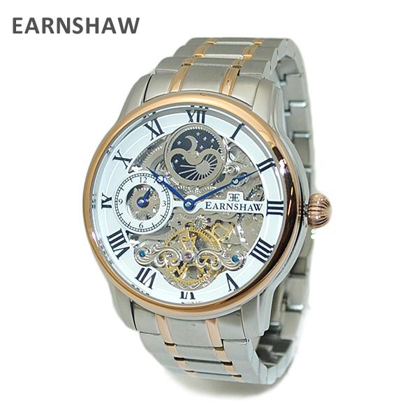 【国内正規品】 EARNSHAW (アーンショウ) 時計 腕時計 ES-8006-33 ブレス シルバー/ホワイト/ピンクゴールド メンズ ウォッチ 自動巻き 【送料無料(※北海道・沖縄は1,000円)】
