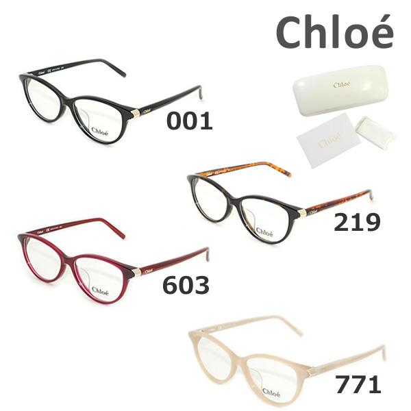【国内正規品】 Chloe (クロエ) メガネ 眼鏡 フレーム のみ CE2679A 001 219 603 771 レディース アジアンフィット 【送料無料(※北海道・沖縄は1,000円)】