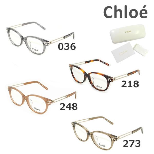 【国内正規品】 Chloe (クロエ) メガネ 眼鏡 フレーム のみ CE2699A 036 218 248 273 レディース アジアンフィット 【送料無料(※北海道・沖縄は1,000円)】