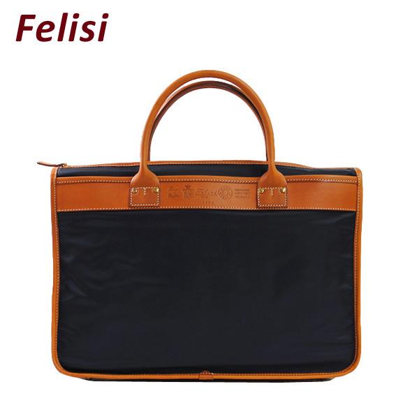 Felisi フェリージ ビジネスバッグ ブリーフケース 1731-DS-0045 BLEU BLUE メンズ 【送料無料(※北海道・沖縄は1,000円)】