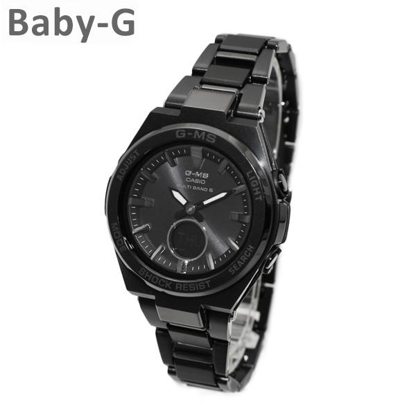 【国内正規品】 CASIO カシオ Baby-G ベビーG MSG-W200CG-1AJF 時計 腕時計 レディース【送料無料(※北海道・沖縄は1,000円)】