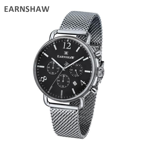 EARNSHAW アーンショウ 時計 腕時計 ES-8001-11 メッシュ シルバー/ブラック メンズ ウォッチ クォーツ 【送料無料(※北海道・沖縄は1,000円)】
