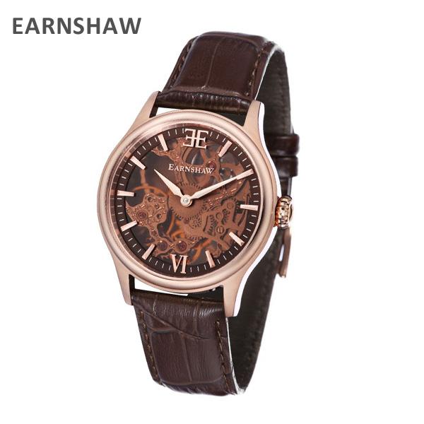 EARNSHAW アーンショウ 時計 腕時計 ES-8061-04 レザー ブラウン/ピンクゴールド メンズ ウォッチ 手巻き 【送料無料(※北海道・沖縄は1,000円)】