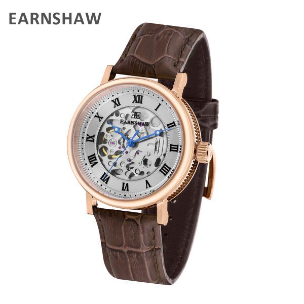 EARNSHAW アーンショウ 時計 腕時計 ES-8806-02 レザー ブラウン/ピンクゴールド メンズ ウォッチ 自動巻き【送料無料(※北海道・沖縄は1,000円)】