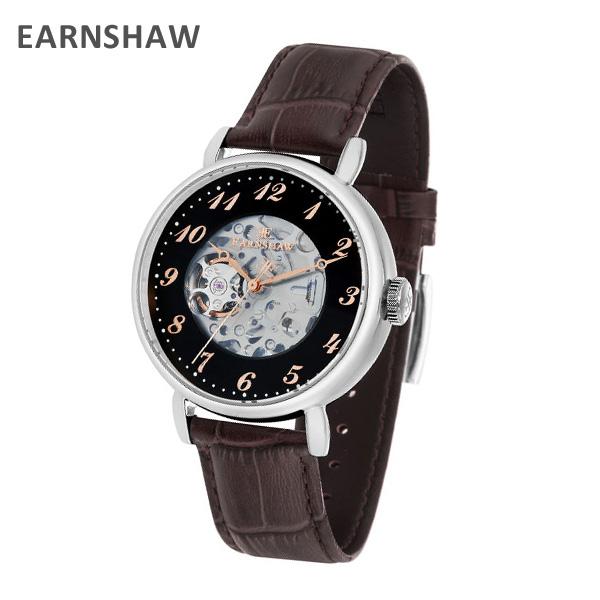 EARNSHAW アーンショウ 時計 腕時計 ES-8810-03 レザー ブラウン/シルバー メンズ ウォッチ 自動巻き【送料無料(※北海道・沖縄は1,000円)】