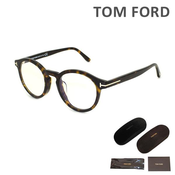 トムフォード メガネ 伊達眼鏡 FT5529F-052 TOM FORD メンズ 正規品 アジアンフィット TF5529【送料無料(※北海道・沖縄は1,000円)】