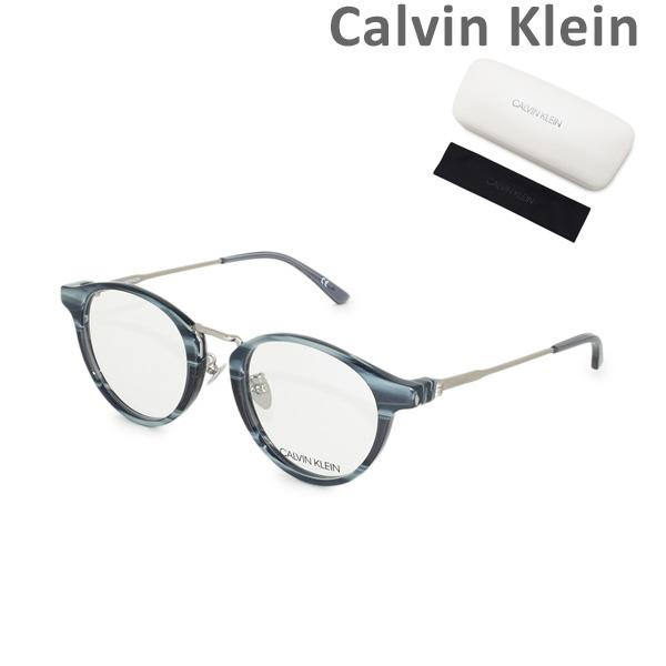 【国内正規品】 Calvin Klein(カルバンクライン) メガネ 眼鏡 フレーム のみ CK18713A-420 メンズ レディース 【送料無料(※北海道・沖縄は1,000円)】