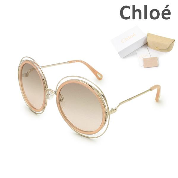 国内正規品 Chloe クロエ サングラス グラサン 眼鏡 めがね 海外並行輸入正規品 メガネ レディース 超安い 沖縄は1 ※北海道 000円 UVカット CE120SD-724 送料無料 ブランド