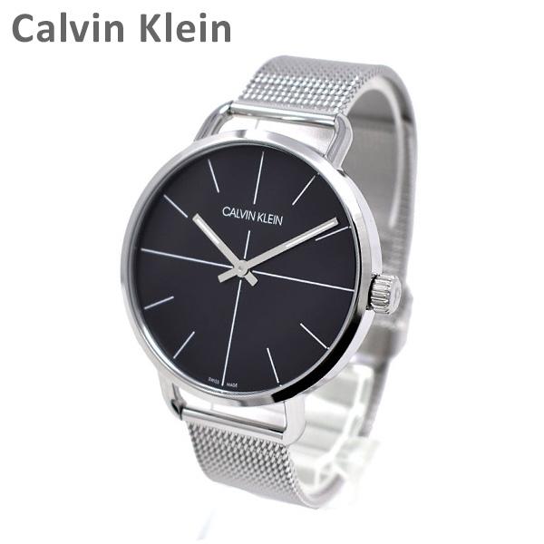 Calvin Klein CK カルバンクライン 時計 腕時計 K7B21121 EVEN EXTENSION ブラック/シルバー ブレス メンズ ウォッチ クォーツ 【送料無料(※北海道・沖縄は1,000円)】