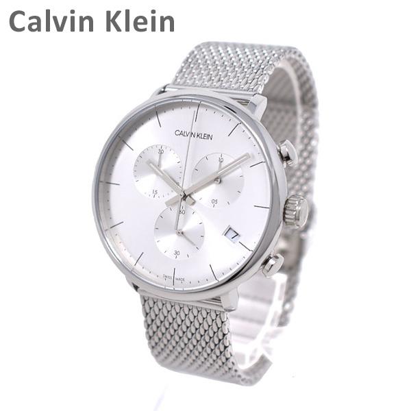 Calvin Klein CK カルバンクライン 時計 腕時計 K8M27126 HIGH MOON シルバー ブレス メンズ ウォッチ クォーツ クロノグラフ 【送料無料(※北海道・沖縄は1,000円)】
