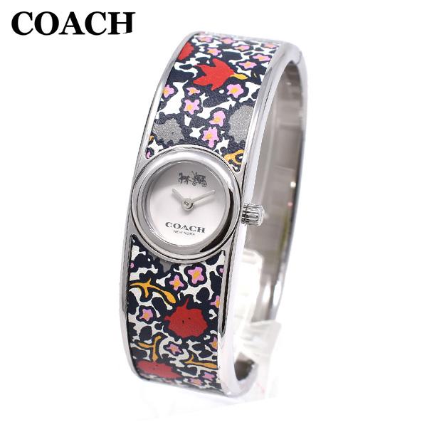 コーチ 腕時計 レディース 14502731 COACH SCOUT スカウト シルバー/マルチカラー バングル 時計 ウォッチ 【送料無料(※北海道・沖縄は1,000円)】