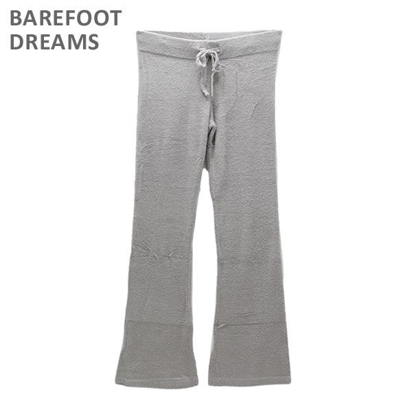 ベアフットドリームス パンツ B481-120 PEWTER CozyChic Lite Womens Pant レディース BAREFOOT DREAMS 【送料無料(※北海道・沖縄は1,000円)】
