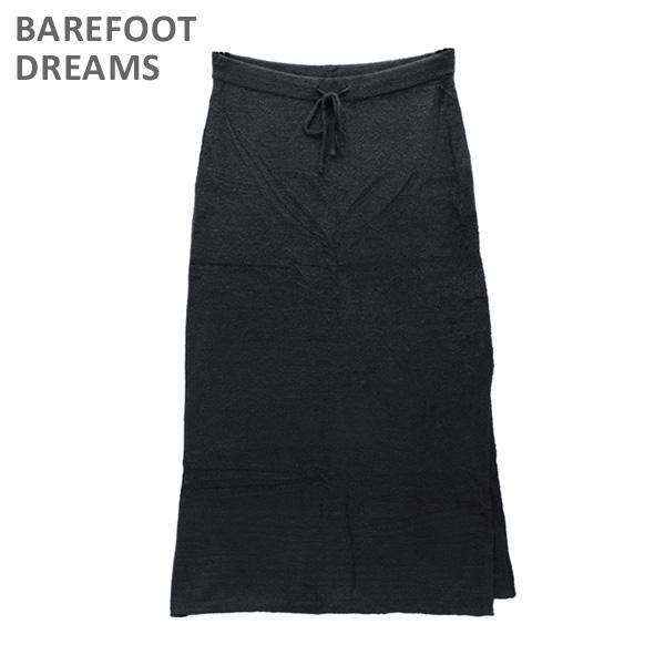 ベアフットドリームス スカート B482-15 BLACK CozyChic Lite Women's Maxi Skirt レディース BAREFOOT DREAMS 【送料無料(※北海道・沖縄は1,000円)】