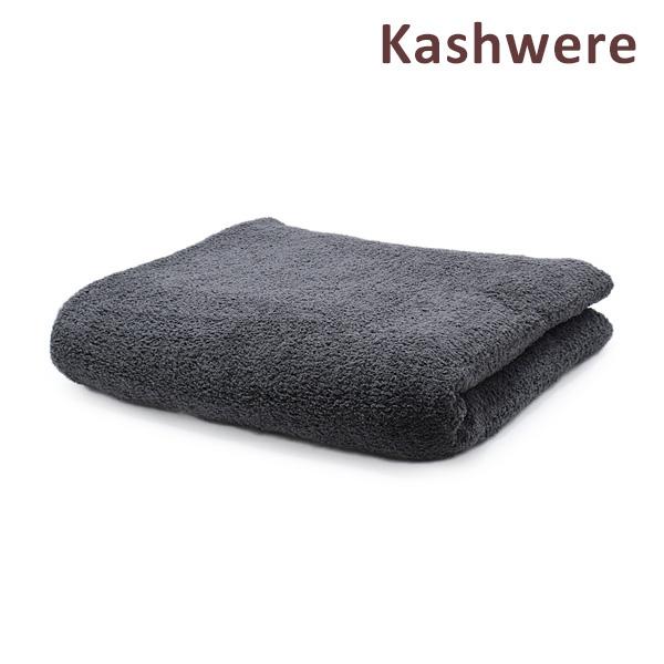 KASHWERE カシウエア QB-32-124-90 ブランケット スレート Queen Blankets Solid カシウェア 【送料無料(※北海道・沖縄は1,000円)】