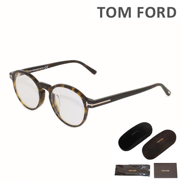 トムフォード メガネ 伊達眼鏡 フレーム FT5606-F-B/V 052 49 TOM FORD メンズ レディース 正規品 アジアンフィット TF5606-F-B 【送料無料(※北海道・沖縄は1,000円)】