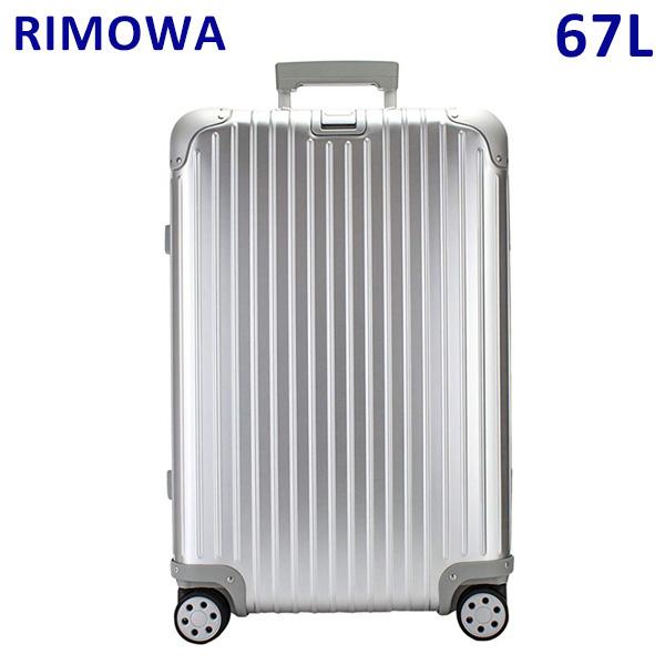 RIMOWA リモワ TOPAS 63 E-Tag NGトパーズ 67L 924.63.00.5 シルバー TSAロック 電子タグ スーツケース キャリーバッグ 【送料無料(※北海道・沖縄は1,000円)】