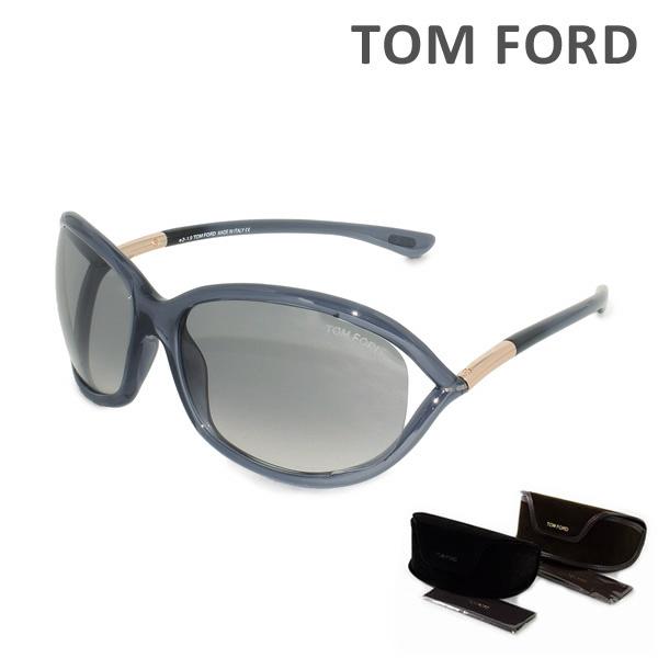 トムフォード サングラス FT0008/S-0B5 TOM FORD レディース 正規品 TF8【送料無料(※北海道・沖縄は1,000円)】