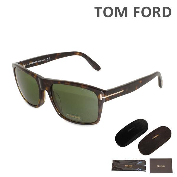 トムフォード サングラス FT0678-F/S 52N TOM FORD メンズ 正規品 アジアンフィット TF678-F【送料無料(※北海道・沖縄は1,000円)】