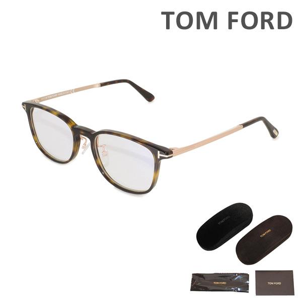 トムフォード メガネ 伊達眼鏡 フレーム FT5594-D-B/V 052 52 TOM FORD メンズ レディース 正規品 TF5594-D-B 【送料無料(※北海道・沖縄は1,000円)】