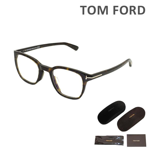 トムフォード メガネ 伊達眼鏡 フレーム FT5592-D-B/V 052 50 TOM FORD メンズ レディース 正規品 グローバルモデル TF5592-D-B 052 【送料無料(※北海道・沖縄は1,000円)】