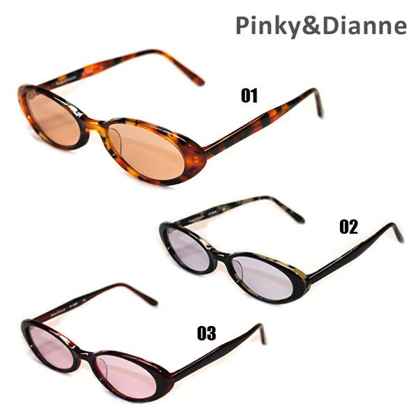 国内正規品 PinkyDianne ピンキー ダイアン サングラス グラサン メガネ ファッション通販 フレーム UVカット 販売実績No.1 アジアンフィット 眼鏡 めがね PD-2014 レディース