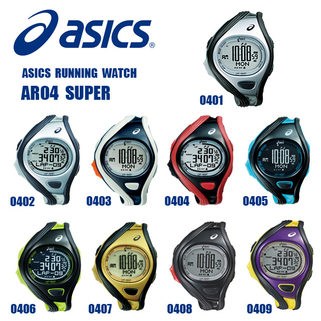 《》asics(亚瑟士)钟表手表AR04 SUPER跑步表CQAR0401 CQAR0402 CQAR0403 CQAR0404 CQAR0405 CQAR0406 CQAR0407 CQAR0408 CQAR0409人分歧D