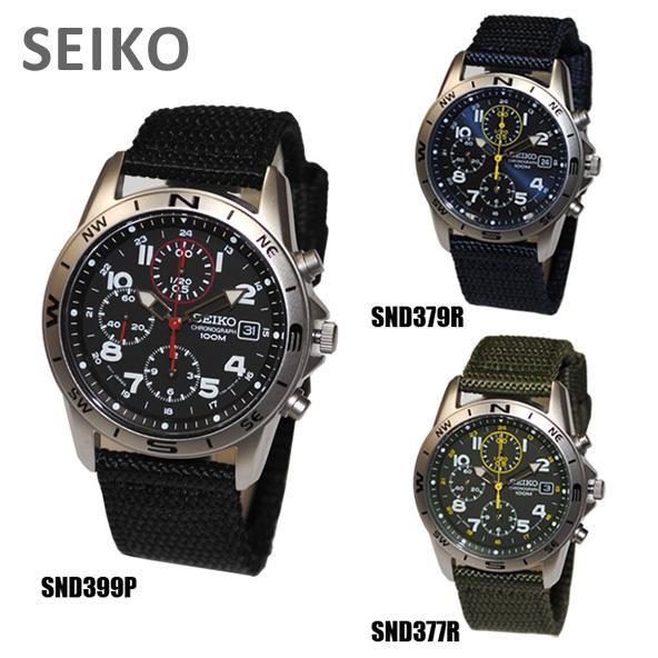 SEIKO(精工)钟表手表SND399P SND379R SND377R计时仪男子的正规的物品