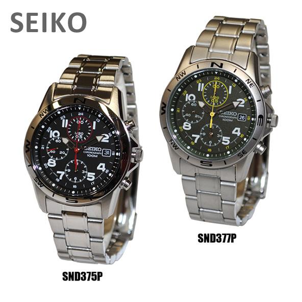 SEIKO(セイコー) 時計 腕時計 SND375P SND377P クロノグラフ メンズ 正規品【送料無料(※北海道・沖縄は1,000円)】