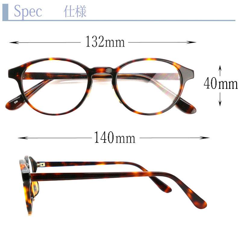 BLC ブルーライトカット 紫外線カット 遠近両用メガネ セット ボストン 全額返金保証 遠近両用眼鏡 中近両用メガネ 老眼鏡k0OPnw