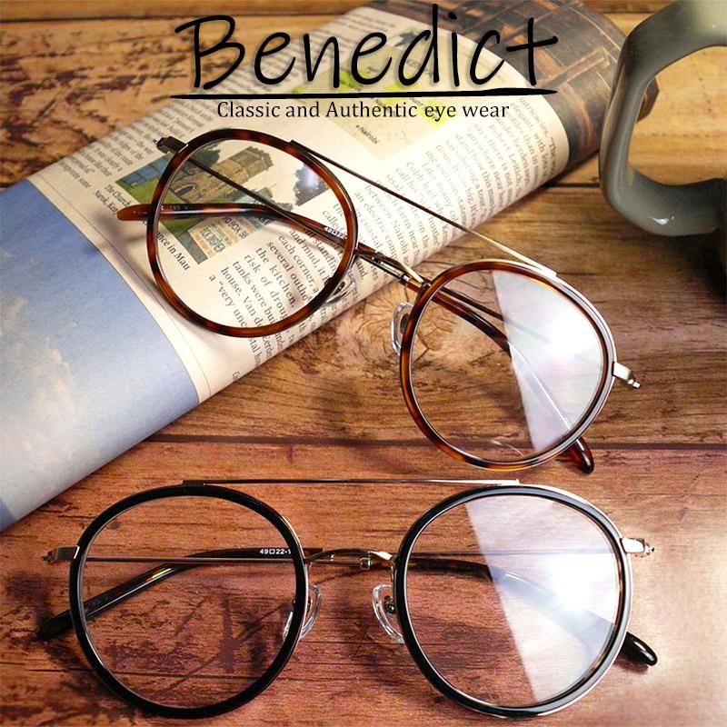 (BLC)ブルーライトカット 紫外線カット 遠近両用メガネ ベネディクト(D1042)[全額返金保証] 老眼鏡 おしゃれ 男性 女性用 メンズ レディース 中近両用 眼鏡 遠近両用 老眼鏡 シニアグラス