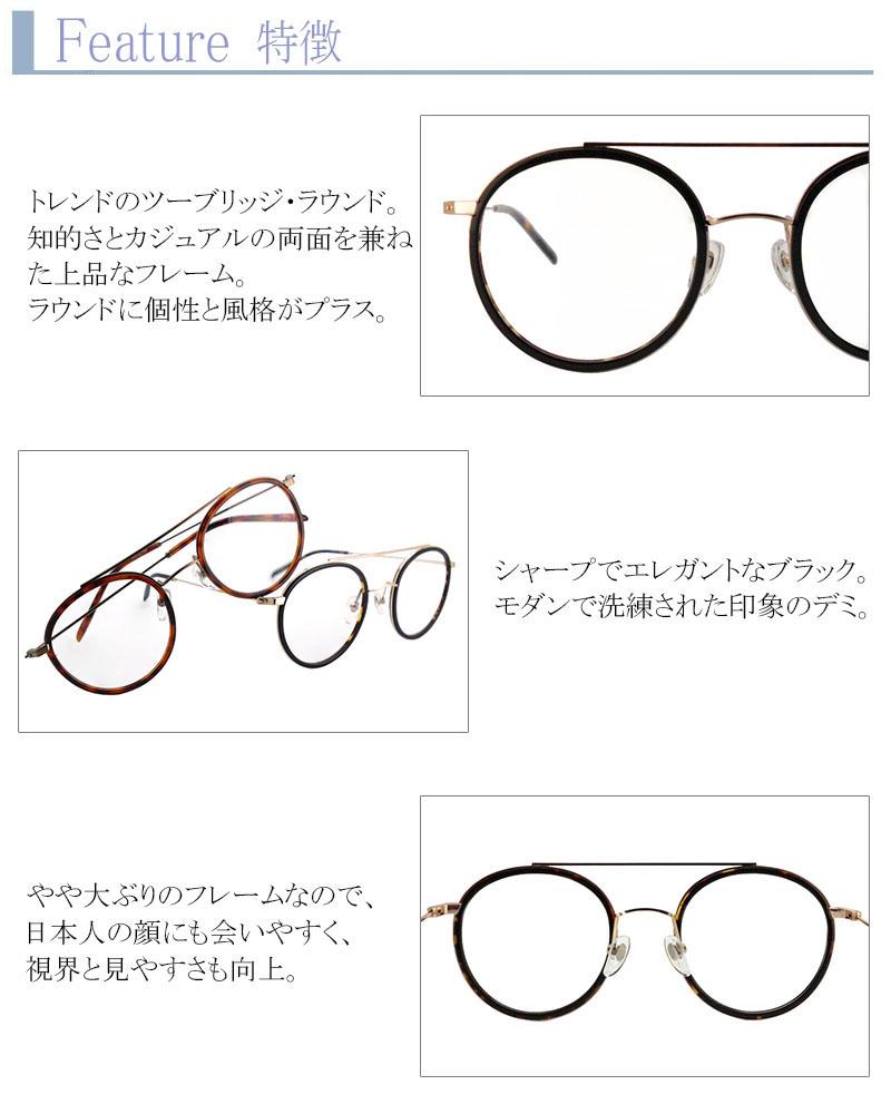 メガネ 度数 表 コンタクト 対応