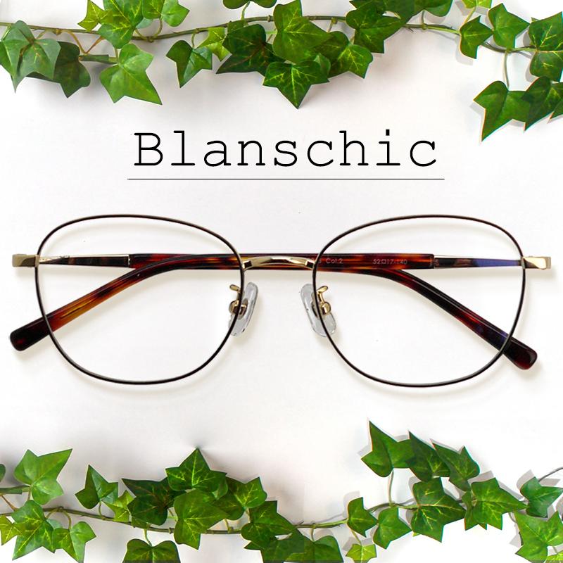 (BLC)ブルーライトカット 紫外線カット 遠近両用メガネ ブランシック クラシック(cl-3066)[全額返金保証] 老眼鏡 おしゃれ 男性 女性用 メンズ レディース 中近両用 眼鏡 遠近両用 老眼鏡 シニアグラス