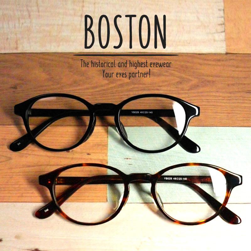 日本製 Nikon レンズ使用 ボストン ニコン 遠近両用メガネ[全額返金保証]乱視 矯正 対応 乱視 遠近両用 メガネ 老眼鏡 おしゃれ 男性用 メンズ 中近両用 眼鏡 シニアグラス リーディンググラス