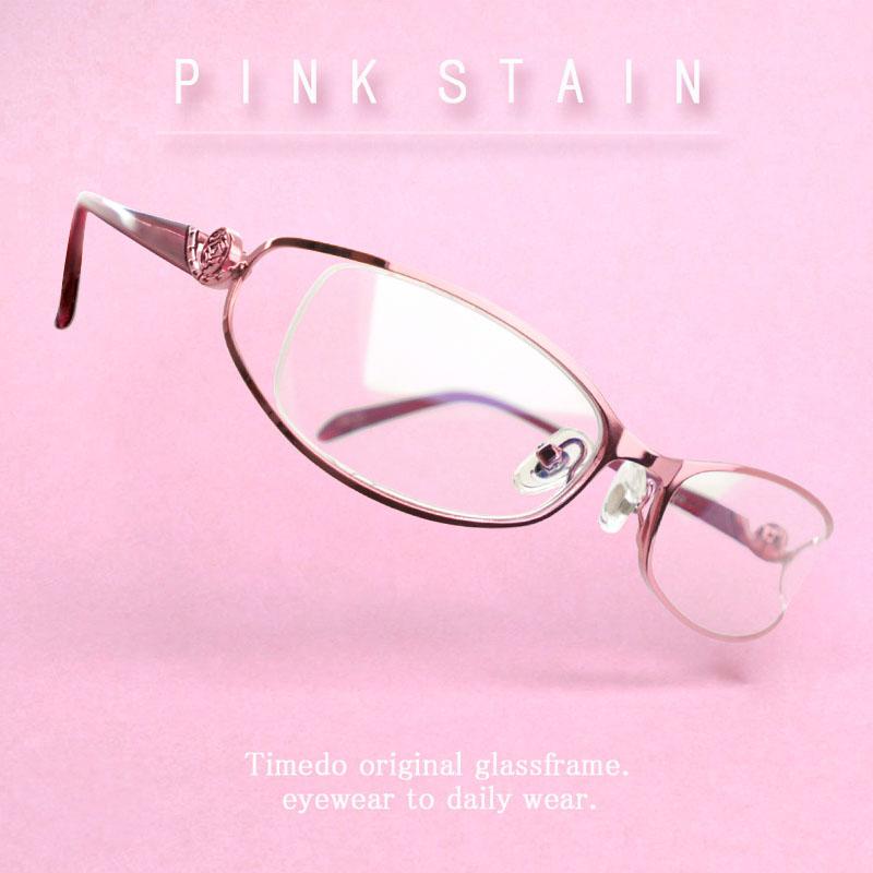 美しく鮮やかなピンクにデザインが目を引く女性用遠近両用メガネ お客様に合わせて手作り加工なので お店と同じ出来上がり 日本製 数量限定 Nikon レンズ使用 ピンクステン ニコン 遠近両用メガネ 全額返金保証 乱視 矯正 メガネ 眼鏡 老眼鏡 リーディンググラス おしゃれ 女性用 対応 レディース 遠近両用 ランキングTOP5 中近両用 シニアグラス