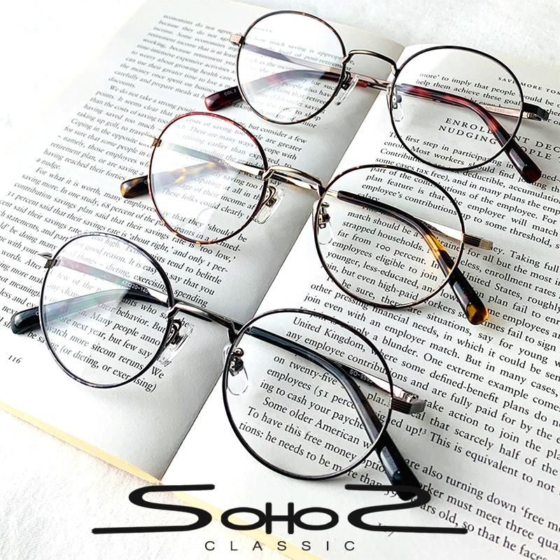 日本製 Nikon レンズ使用 遠近両用メガネ ソーホーズクラシック (SO-9595)[全額返金保証]乱視 矯正 対応 乱視 ニコン 遠近両用 メガネ 老眼鏡 おしゃれ 男性用 メンズ 中近両用 眼鏡 シニアグラス リーディンググラス