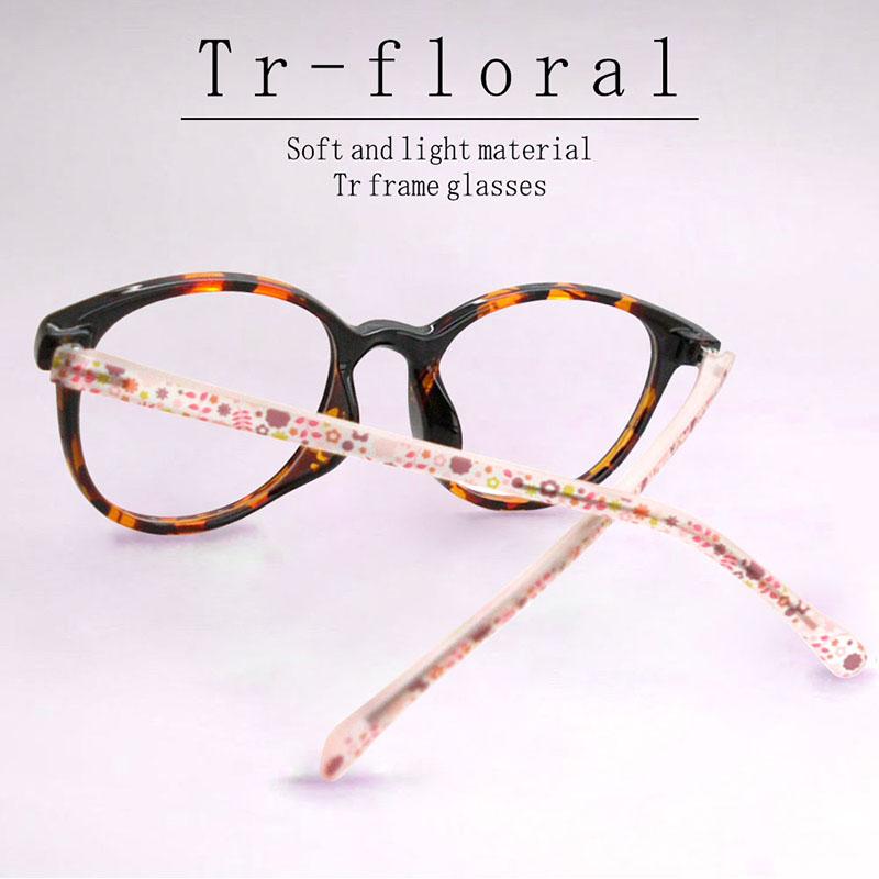 TRフローラル 遠近両用メガネ(TR-9097)[全額返金保証] 老眼鏡 おしゃれ 女性用 レディース 中近両用 眼鏡 遠近両用 老眼鏡 シニアグラス