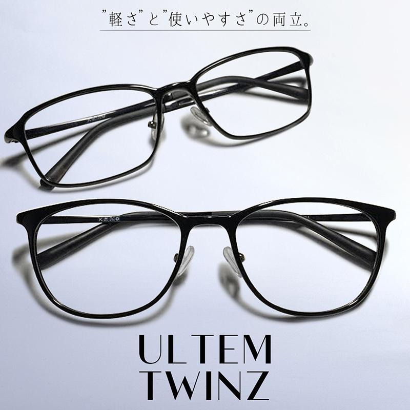 日本製 Nikon レンズ使用 ウルテムツインズ ニコン 遠近両用メガネ (6346)[全額返金保証]乱視 矯正 対応 乱視 遠近両用 メガネ 老眼鏡 おしゃれ 男性用 メンズ 中近両用 眼鏡 シニアグラス リーディンググラス