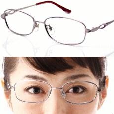 チタンピンク・ニコン遠近両用メガネ・[全額返金保証]日本製遠近両用メガネ