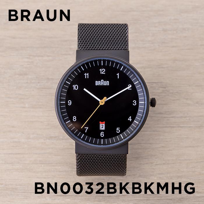 【並行輸入品】BRAUN ブラウン アナログ メンズ BN0032BKBKMHG 腕時計 レディース ブラック 黒 メッシュ BNH0032 送料無料