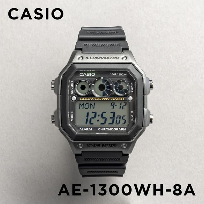 【並行輸入品】【10年保証】CASIO STANDARD DIGITAL カシオ スタンダード デジタル AE-1300WH-8A 腕時計 メンズ レディース キッズ 子供 男の子 女の子 チープカシオ チプカシ プチプラ 防水 ブラック 黒 グレー