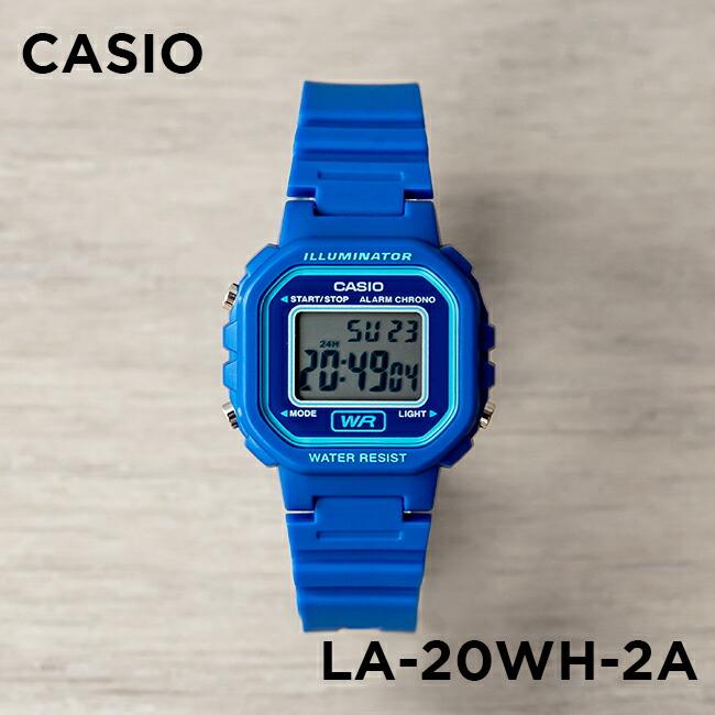 【10年保証 送料無料】CASIO カシオ スタンダード レディース LA-20WH-2A 腕時計 キッズ 子供 女の子 チープカシオ チプカシ デジタル 日付 ブルー 青 ネイビー 海外モデル