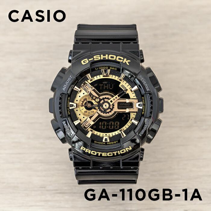 【並行輸入品】【10年保証】CASIO G-SHOCK BLACK×GOLD SERIES カシオ Gショック ブラック×ゴールド シリーズ GA-110GB-1A 腕時計 メンズ キッズ 子供 男の子 ジーショック アナデジ 防水 ブラック 黒 ゴールド 金