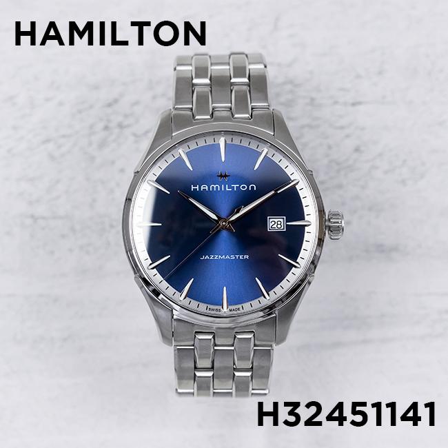 ファッションの 【並行輸入品 ネイビー】HAMILTON ハミルトン ジェント ジャズマスター ジェント H32451141 腕時計 腕時計 メンズ アナログ ネイビー シルバー 送料無料, 星のチュロス:bddd6ba9 --- annhanco.com