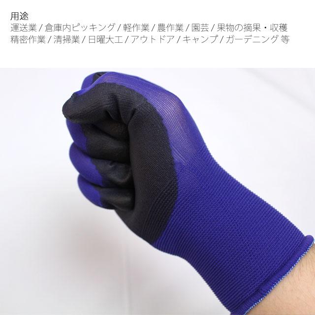 作業 スマホ けい 【スマホけい作業(K