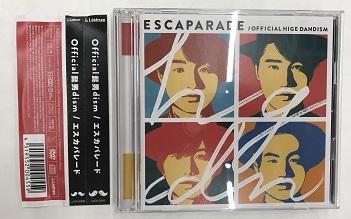 CD / エスカパレード ESCAPARADE (初回限定盤) (DVD付) / Official髭男dism / LACD-0292 【中古邦楽CD】 【和泉中央店】