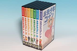 / DVD 未来少年コナン 【和泉中央店】 【中古アニメDVD】 dvd 全巻