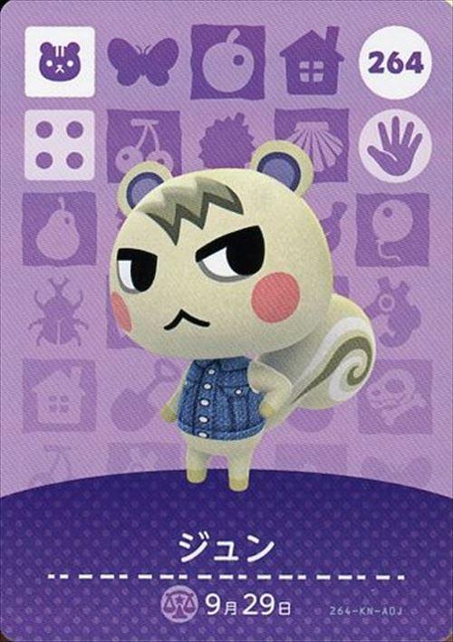 【お取り寄せ】 【和泉中央店】amiibo カード 264 ジュン アミーボ【】, 【超目玉枠】 b694f105