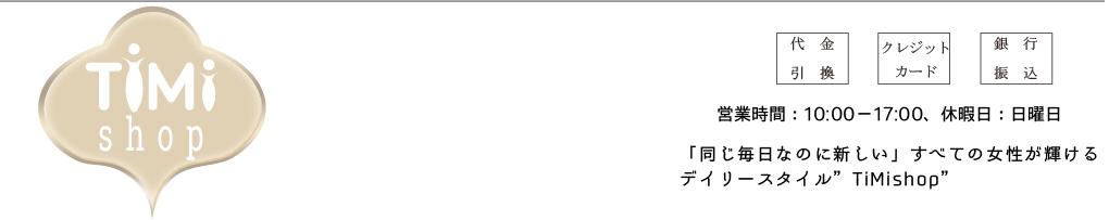 TiMishop:オフィスカジュアルワンピース 人気のOL通勤ワンピース通販